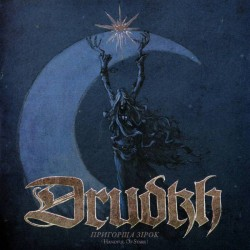 DRUDKH - Handful Of Stars CD