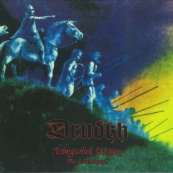 DRUDKH - The Swan Road CD...