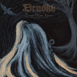 DRUDKH - Eternal Turn Of...