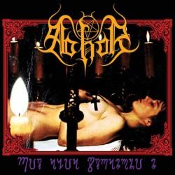 ABHOR - Ritualia Stramonium CD