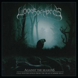 WOODS OF YPRES - Against...