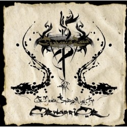 ORPHANED LAND - The Never...